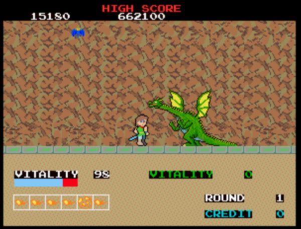 ドラゴンバスター / Dragon Bust...