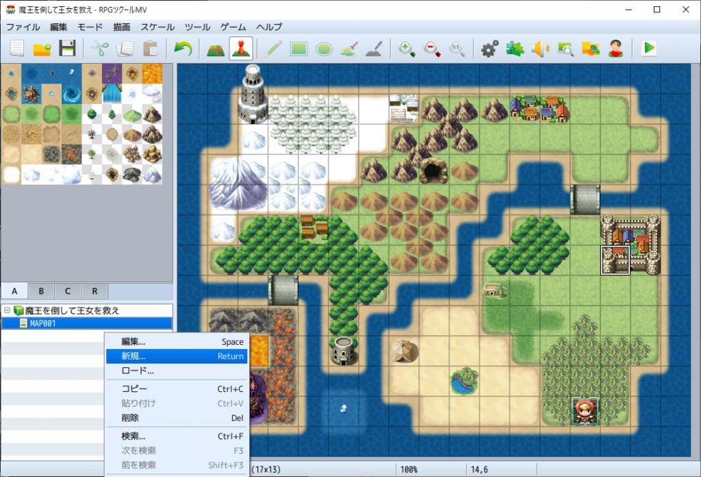 RPGツクールMV:お城に入れるようにする(複数マップ)