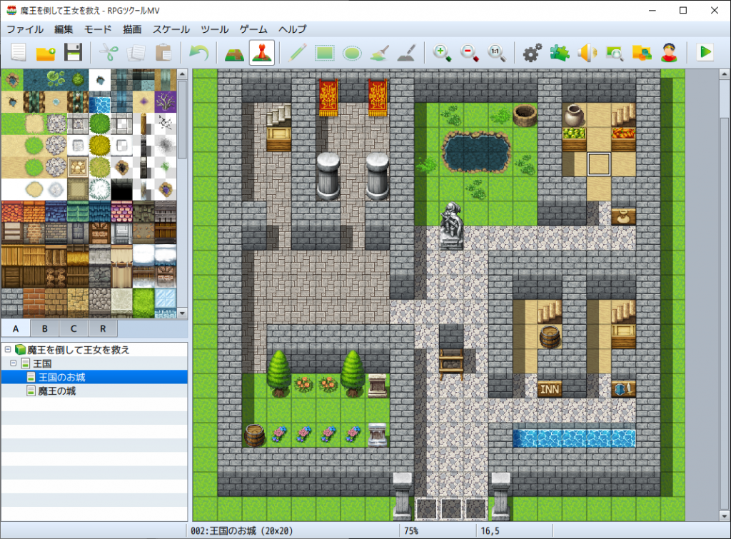 RPGツクールMV:アイテムショップを作る