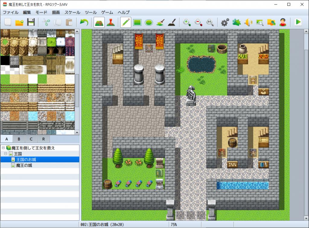 RPGツクールMV:お城の中にいろいろな人を作る